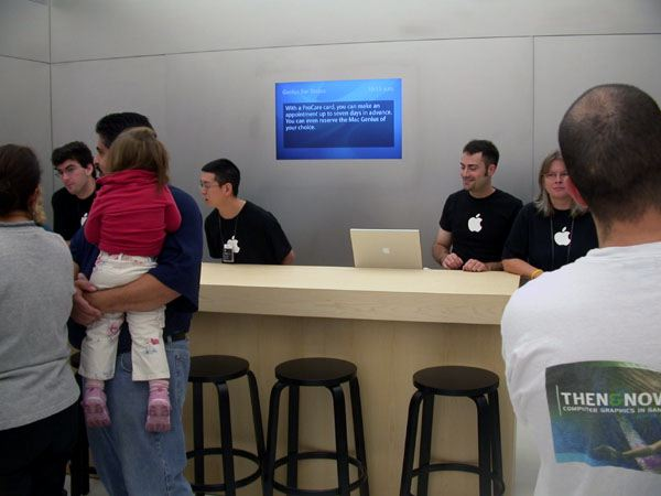 The Genius Bar.
