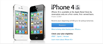 iPhone 4S: By reservation only