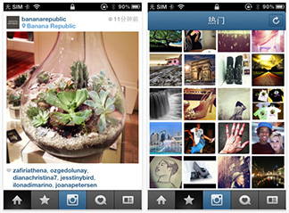 Instagram 2.5 for the iPhone