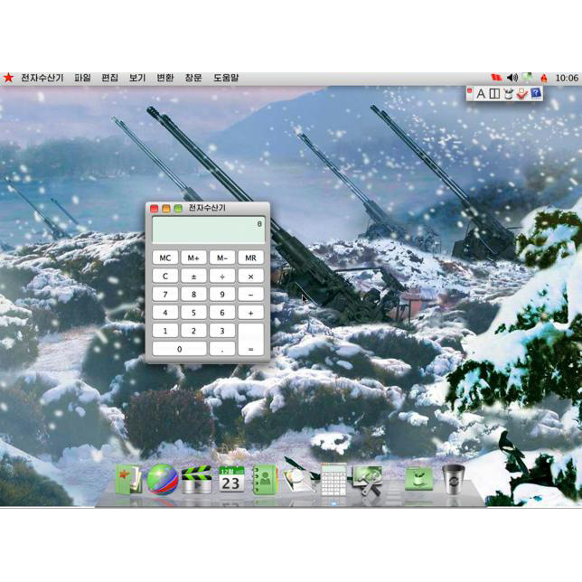 Straight from Pyongyang: OS X Red Star OS