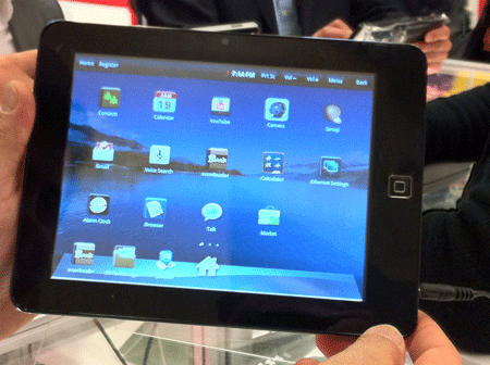 Shouying Tablet