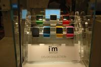 "The i'm Watch, a ""smartwatch"" from Italy. The display models weren't turned on."
