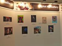 Digital Art Gallery 2