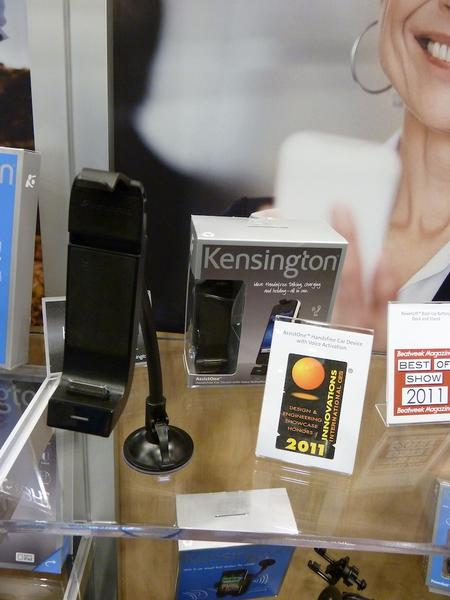 Kentington AssistOne Handsfree Device with Voice Activation