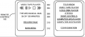 Apple universal remote patent