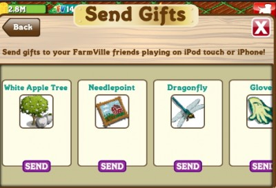 Farmville_exclusive_gifts