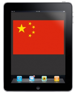 iPad in China