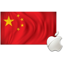 Apple logo in front of a Chinese flag