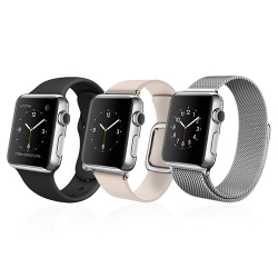 Enter For A Chance To Win The Choose Your Own Apple Watch Giveaway