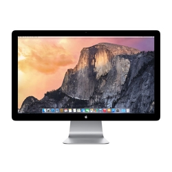 Last Chance to Register for the Apple Thunderbolt Giveaway