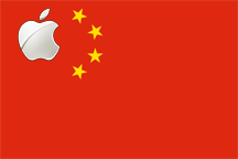 Chinese flag with Apple logo