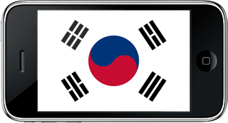 iPhone 4 in South Korea