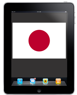 iPad 2 Japan launch delayed
