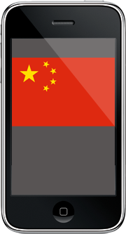APple's iPhone: Growing in China
