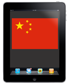 Chinese flag displayed on an iPad