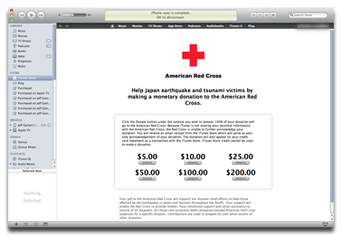 iTunes Red Cross Donations