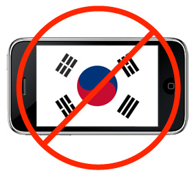 No iPhone 4S ban in South Korea