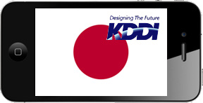 KDDI to sell iPhone 5 in Japan