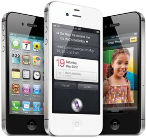 Apple's iPhone 4S, which looks just like the iPhone 4