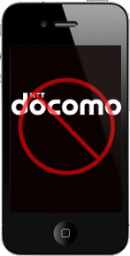 NTT DoCoMo not getting the Apple Love