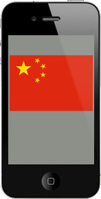 iPhone 4S in China: January 13