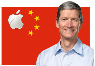 Tim Cook visits China