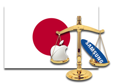 Japan court says Apple isn't infringing on two Samsung patents