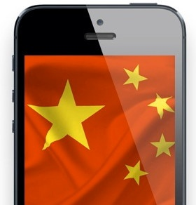 iPhone 5 launches in Chine and 32 other countries