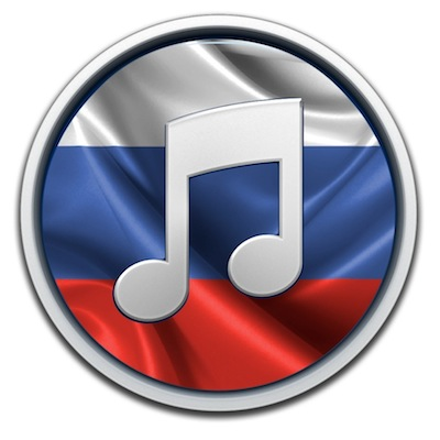 Russian iTunes Store