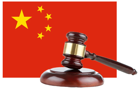 China fines Apple over ebook copyright infringement