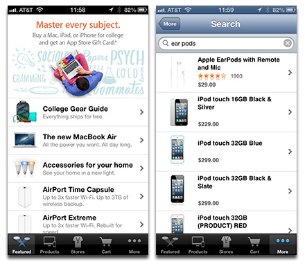 The Apple Store app gets improved search support