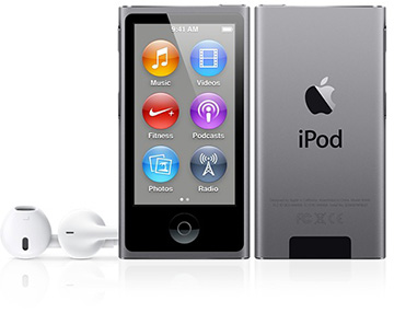 Apple's iPod line, now available in space gray