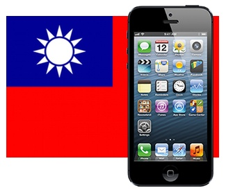Taiwan to Apple: You can't set iPhone prices