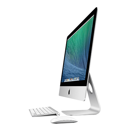 Apple targets entry level market with new 21-inch iMac model