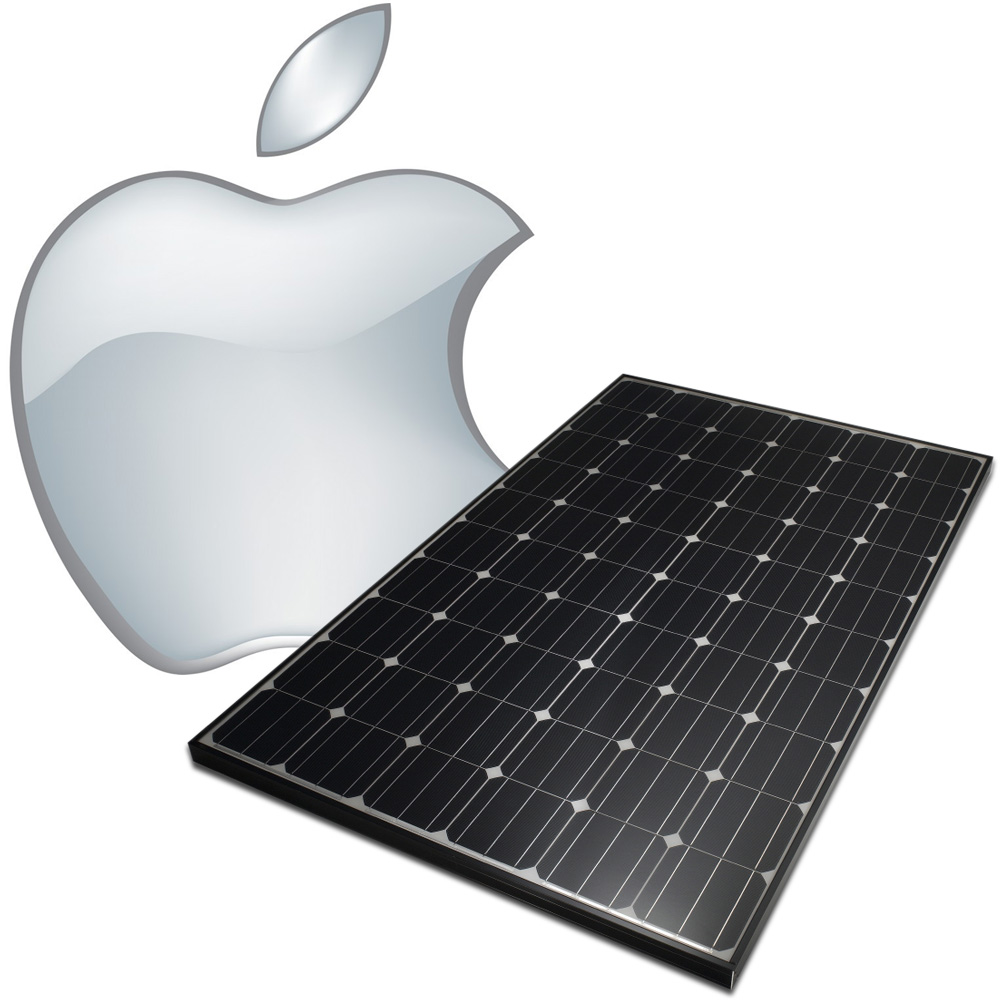 Apple to expand its Maiden data center solar farm