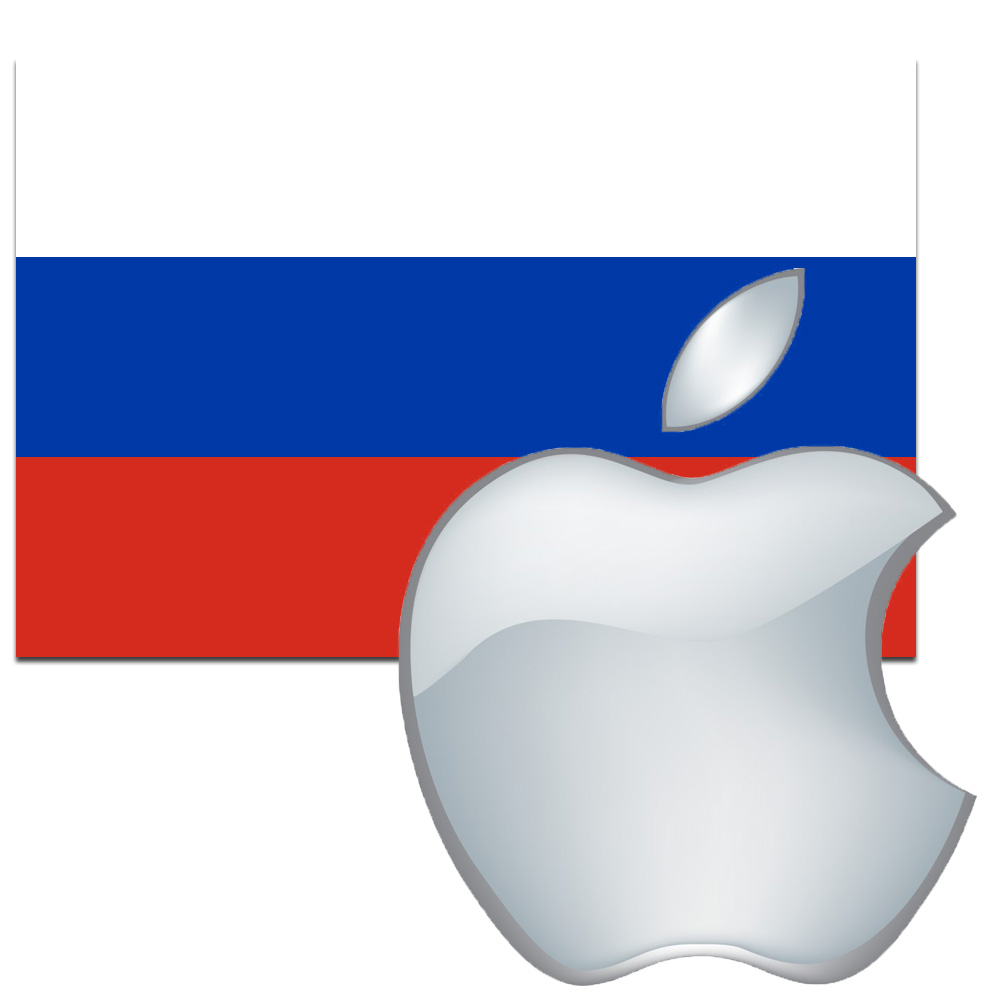 Russia wants Apple's source code