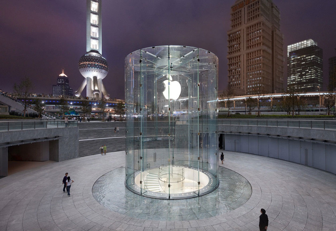 Pudong Apple Store