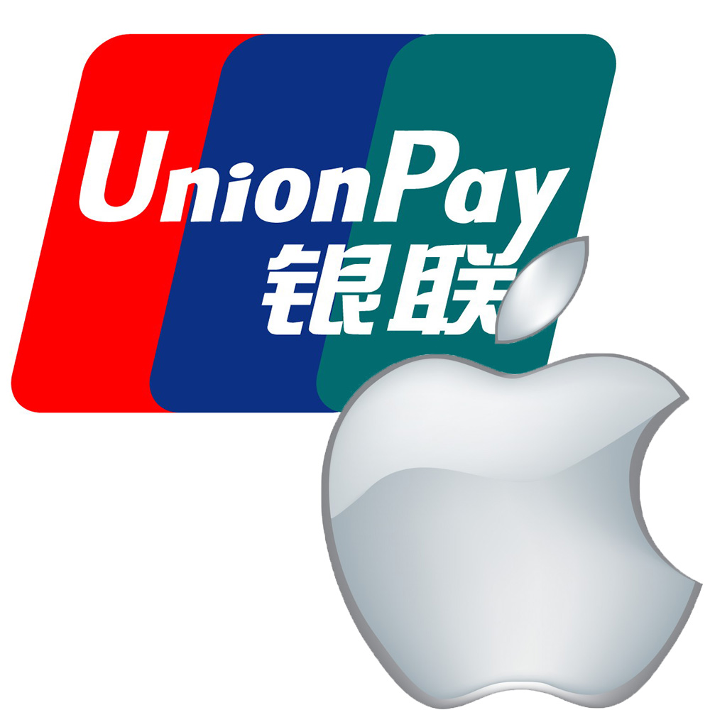 Apple swings App Store credit card purchase deal with China's UnionPay
