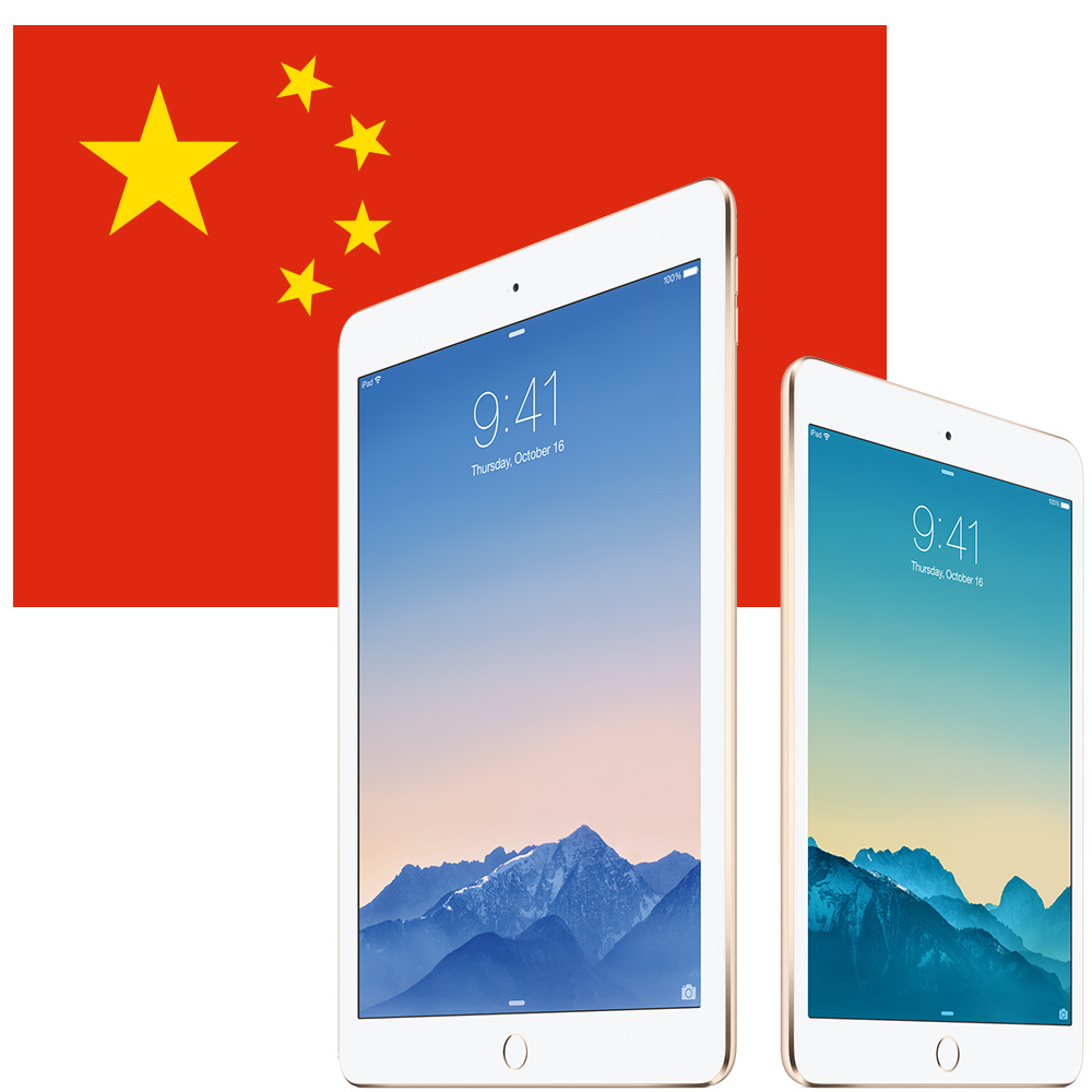LTE iPad Air 2 and iPad mini 3 launch in China this week