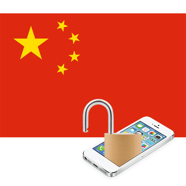 China demands back door into computers, apps