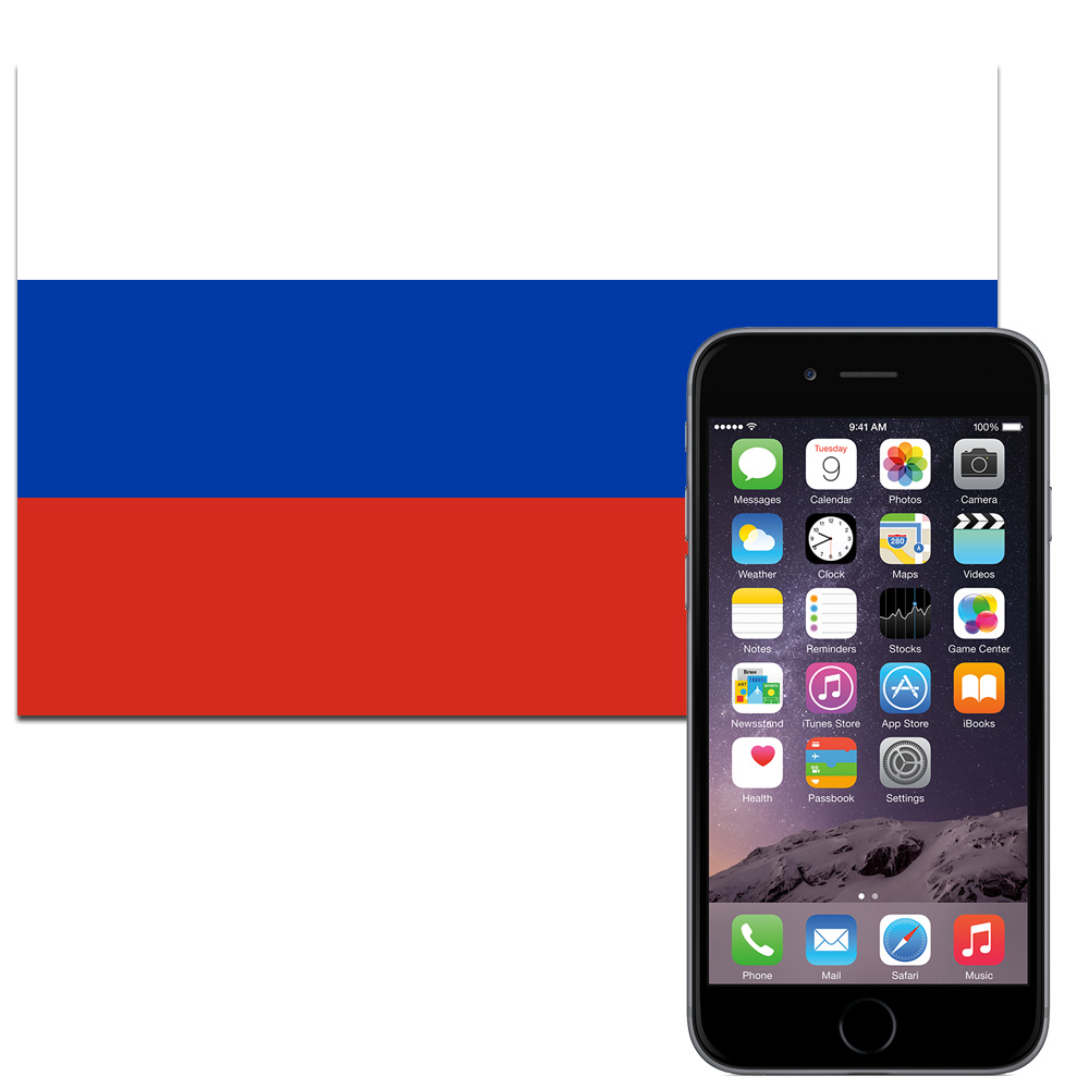 Moscow woman electrocuted in the bath charging her iPhone