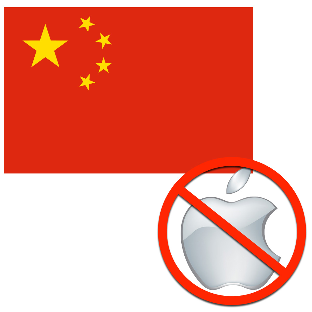 China bans Apple products from government purchases