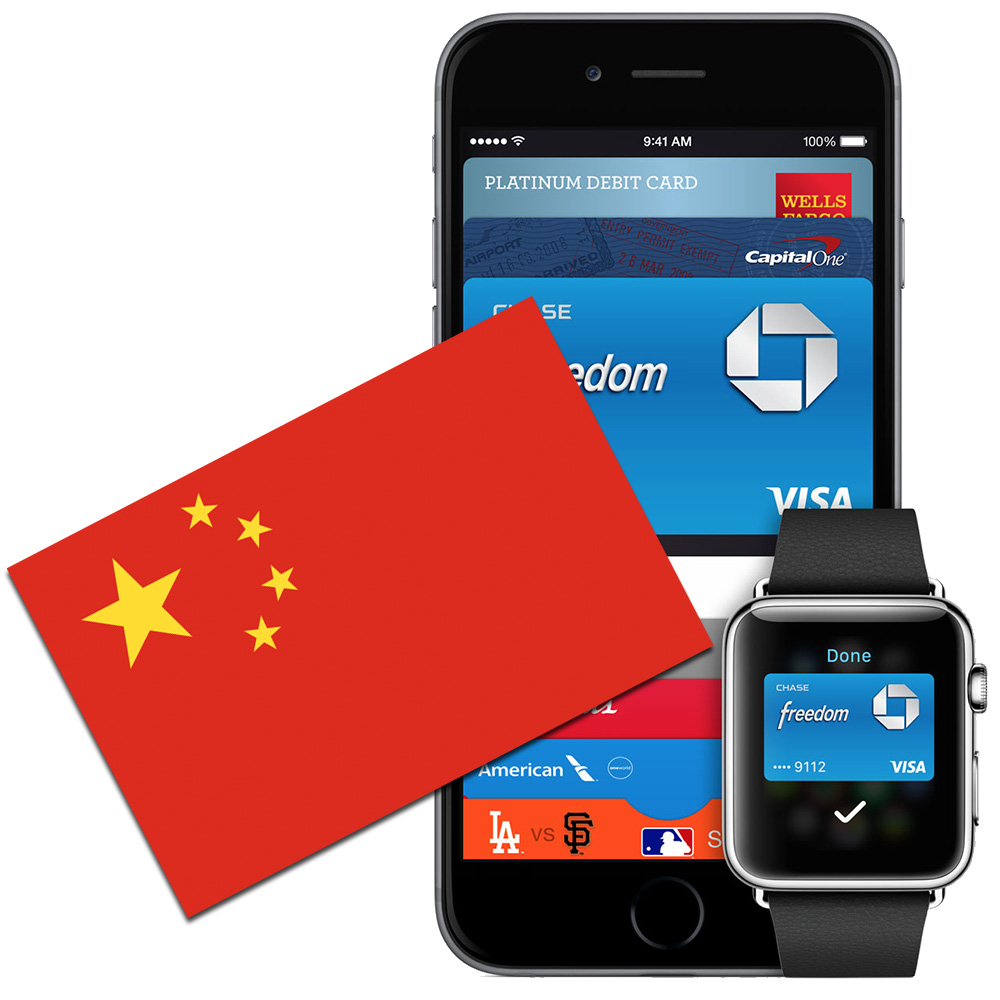 China's Apple Pay launch coming on February 18th