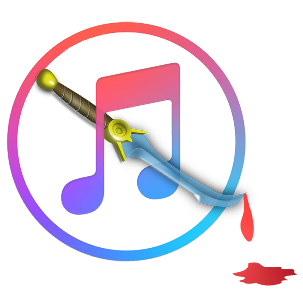 iTunes Must Die