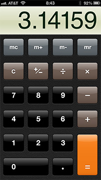 The calculator in iOS 6 is more than it seems...