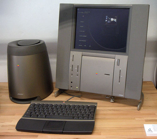 Apple's Twentieth Anniversary Mac (the TAM)