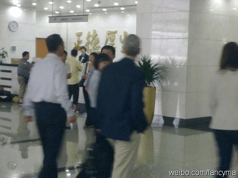 Tim Cook Inside China Mobile