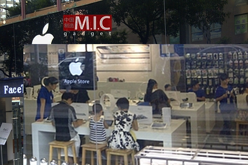 "Calling Out All Apple Store ""Smart"" Knockoffs"