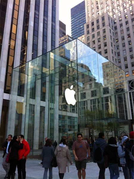 Apple's New Fifth Ave. Apple Store Cube