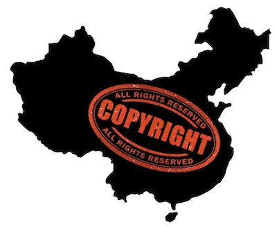China iBooks Copyright